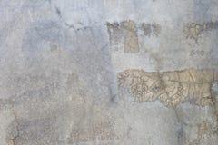 老灰色水泥墙壁纹理背景 免版税库存照片