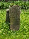 老爱尔兰严重石头 库存图片