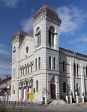 老犹太教堂 库存图片
