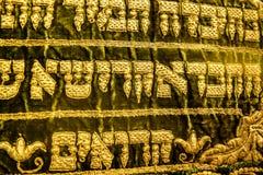 老犹太纺织品的细节 库存照片