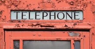 老电话亭片段 图库摄影