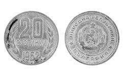 老硬币向保加利亚 库存图片