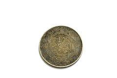老硬币金属 库存图片