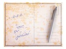 老纸明信片- xxx您的华伦泰 库存图片