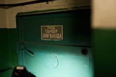 老苏联防空洞 库存图片