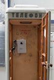 老葡萄酒苏联电话亭 免版税库存照片