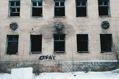 老被放弃的修造的门面在基辅 免版税库存照片