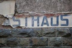 老被粉碎的墙壁 免版税库存照片