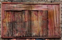 老被绘的木板 免版税图库摄影