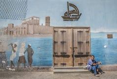 老迪拜fishmarket在Deira 免版税库存照片