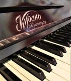 老钢琴`库班河州农业大学` 免版税图库摄影