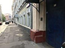 老镇在莫斯科 免版税图库摄影
