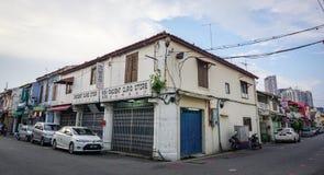 老镇在马六甲,马来西亚 库存照片
