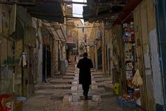 老镇场面,耶路撒冷,以色列 免版税库存照片