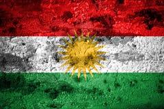 老难看的东西库尔德斯坦拷贝背景旗子 库存例证