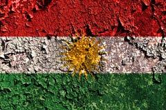 老难看的东西库尔德斯坦拷贝背景旗子 皇族释放例证