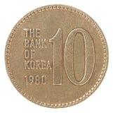 老韩语被赢取 免版税图库摄影
