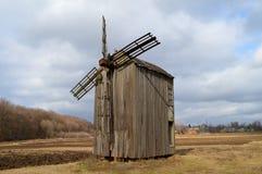 老风车在东欧 库存图片