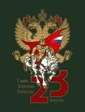 老鹰的背景的俄国骑兵士兵 库存图片