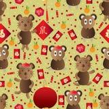 老鼠年黄道带中国无缝的样式 免版税库存照片