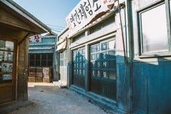老建筑学和街道在Jangsaengpo村庄从20世纪60年代到70s,韩国 免版税库存照片