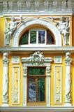 老黄色大厦,傲德萨,乌克兰 免版税图库摄影