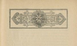 老年迈的脏的书纸板料页小插图,被隔绝的框架背景拷贝空间 免版税库存照片