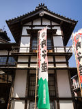 老kabuki剧院在Uchiko,日本 库存照片