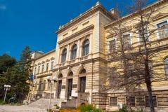 考古学博物馆,瓦尔纳,保加利亚 库存照片