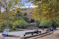 考古学站点-上帝平底锅洞在Banias国家公园,以色列 免版税库存照片