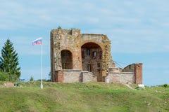 考古学站点Rurikovo土墩 图库摄影