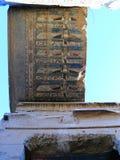 考姆翁布寺庙壁画  免版税库存照片