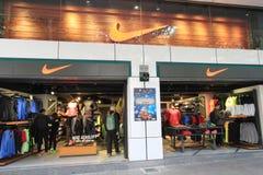 耐克商店在洪kveekoong 免版税库存照片