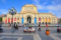耶烈万,亚美尼亚- 2016年10月12日:全国历史博物馆的大厦 免版税图库摄影
