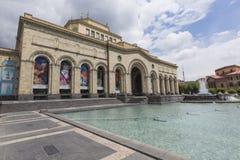 耶烈万,亚美尼亚- 2016年5月02日:历史博物馆和Nati 库存图片