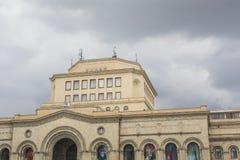 耶烈万,亚美尼亚- 2016年5月02日:历史博物馆和Nati 免版税库存图片