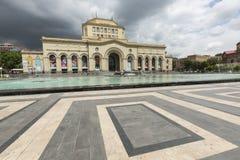 耶烈万,亚美尼亚- 2016年5月02日:历史博物馆和Nati 免版税库存照片