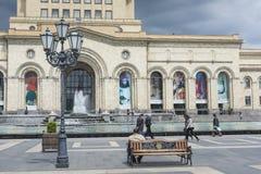 耶烈万,亚美尼亚- 2016年5月02日:历史博物馆和Nati 库存照片