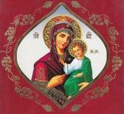 耶稣・玛丽贞女 免版税图库摄影