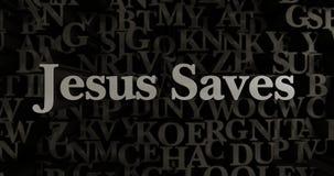 耶稣保存- 3D被回报的金属被排版的标题例证 向量例证