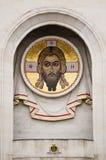 耶稣基督马赛克 免版税库存照片