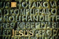 耶稣墙壁 免版税图库摄影