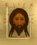 耶稣赫里斯托斯 皇族释放例证