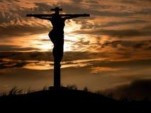 耶稣 向量例证