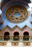 耶路撒冷犹太教堂,布拉格 图库摄影