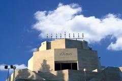 耶路撒冷犹太教堂 免版税库存照片