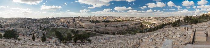耶路撒冷老城镇  库存照片