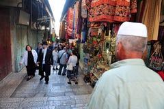 耶路撒冷老市市场 库存照片