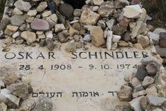 耶路撒冷,以色列- 2016年12月17日:奥斯卡・辛德勒坟墓 免版税库存照片