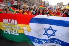 耶路撒冷3月 免版税库存图片